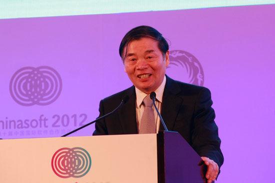 国家工信部副部长杨学山开幕演讲