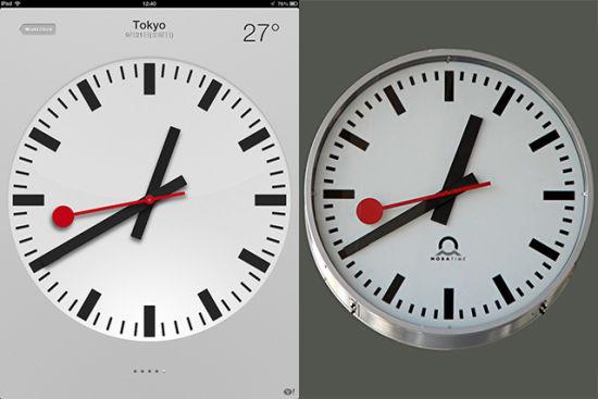 左图为苹果iPad时钟,右图为瑞士铁路运营方SBB的时钟