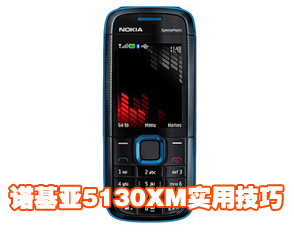 http://tech.sina.com.cn/mobile/n/2009-05-06/17243068362.shtml