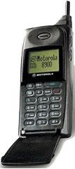 摩托罗拉 8900