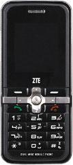 ZTE中兴 H520