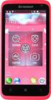 联想 乐Phone S720