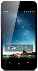 魅族 MX四核16GB RE版