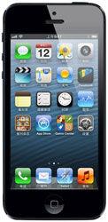 苹果 iPhone(低价版)