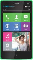 诺基亚 Nokia XL 移动4G版