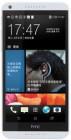 HTC Desire 816w Wefly光速版