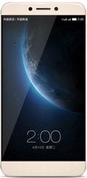 乐视 超级手机1s