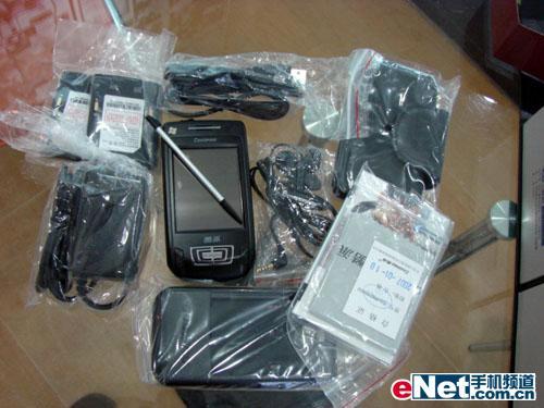 商务气息酷派双G网手机838G2跌至5700