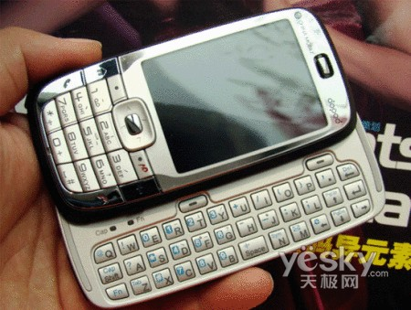 WM6智能手机跌破头多普达C730仅2499!
