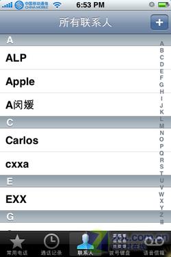 苹果手机归来新版破解iPhone售4080元
