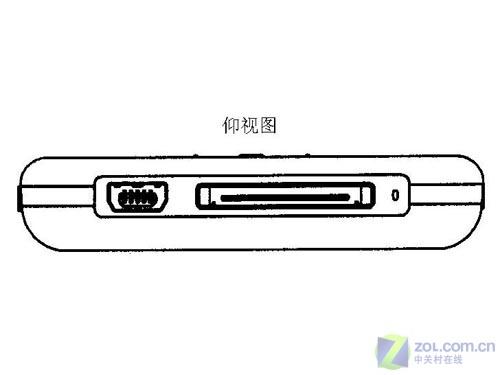 07年2月7日申请魅族M8产权局专利通过(2)