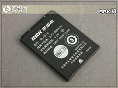 时尚前卫步步高镜面音乐手机i8评测(4)