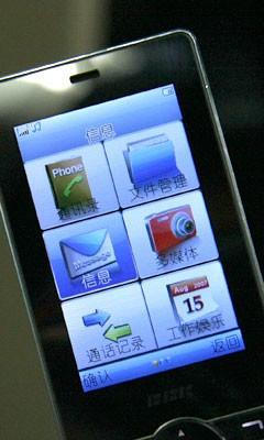 时尚前卫步步高镜面音乐手机i8评测(5)