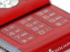 温馨情人节时尚浪漫情侣手机分类推荐