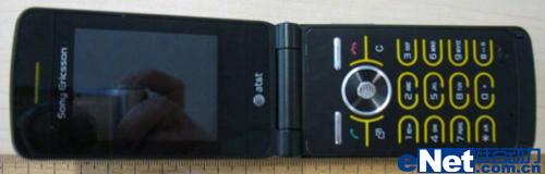 超高人气索尼爱立信两款新机送测FCC