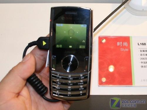 奥运之火科技之心 三星奥运机亮相科博_手机