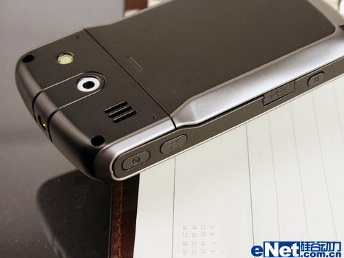 大屏手写夏新导航智能机N6仅售1580