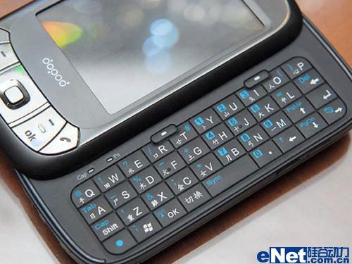 侧滑全键盘多普达智能手机C858破三千