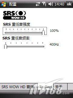 安装SRS音效软件增大多普达P660音量