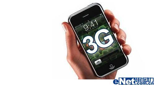 抛开外表苹果3G版iPhone内部固件曝光