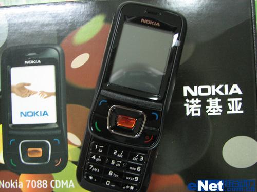 C网倾幕诺基亚时尚滑盖机7088卖1399