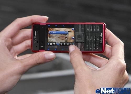 酷拍先锋索尼爱立信C902c震撼上市