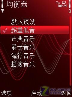 流行先锋诺基亚智能音乐机5320XM评测(4)