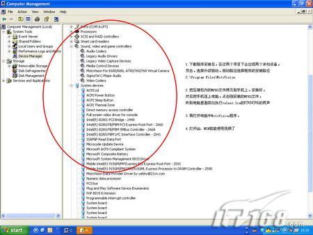 用手机聊QQ视频 Linux平台虚拟摄像头程序_手