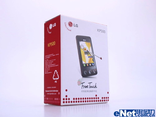 大屏触控之作LG多媒体手机KP500评测