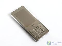轻薄时尚步步高音乐手机i8仅售1235