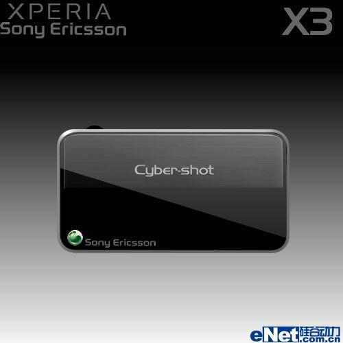 网上惊爆索尼爱立信X3设计图再现