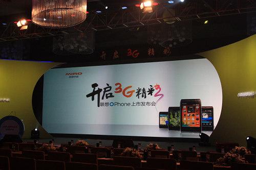 科技时代_图文:联想OPhone手机O1发布会现场