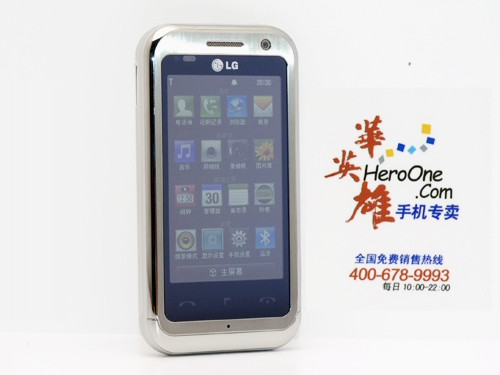 500万像素LG时尚全屏触控KM900e降200