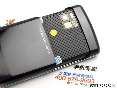 800万像素LG透明键盘GD900仅1830元