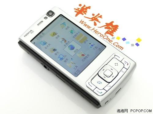 绝对万人迷诺基亚全能N95仅售1599元