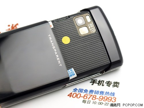 清爽一夏LG透明键盘GD900仅售1799元