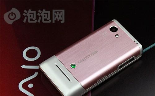 女性最爱手机索爱T715深圳促销915元