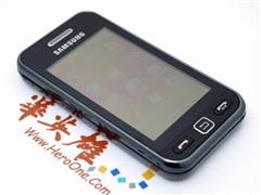 大屏手写触控机三星S5233仅售799元