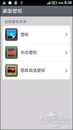 石头变视频里程碑刷Android2.2教程苹果双肩包图解图片