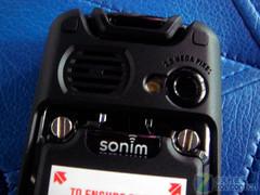 真金不怕火炼军用三防机SonimS1促销