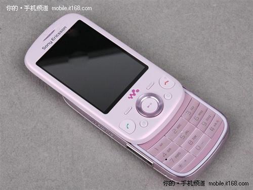 圆润可爱索爱音乐滑盖手机W20卖820