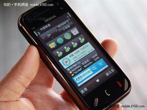 主流设计 诺基亚N97mini仅售价1660元