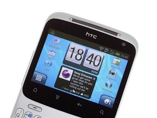 HTC首款全键盘手机G16翘臀MM来袭_手机_
