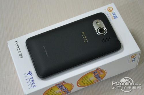 HTC双卡双待智能机 双擎S仅售价2899