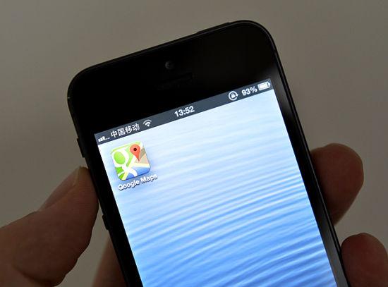 iOS版谷歌地图登陆App Store