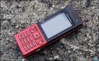 索尼爱立信 T700