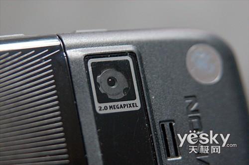 点击查看:诺基亚 E51 下一张清晰大图