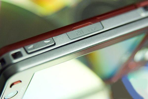点击查看:索尼爱立信 W908c 下一张清晰大图
