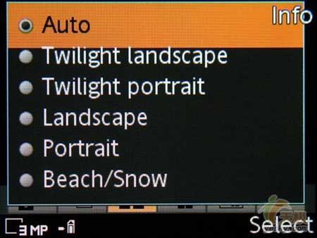 点击查看:索尼爱立信 T658c 下一张清晰大图