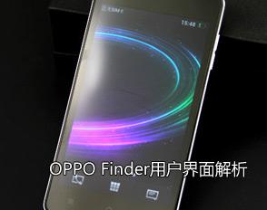 http://tech.sina.com.cn/mobile/n/2012-06-06/13347228539.shtml